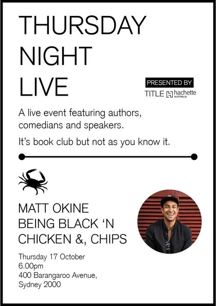 TNL Invite Matt Okine